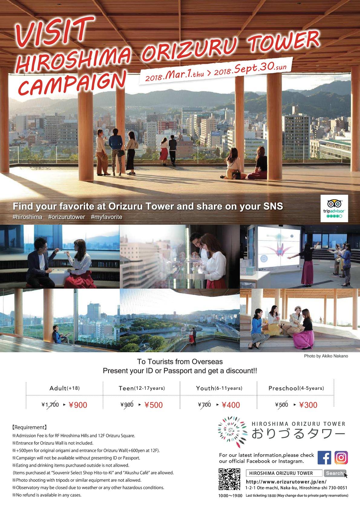 外国人割引キャンペーン-001