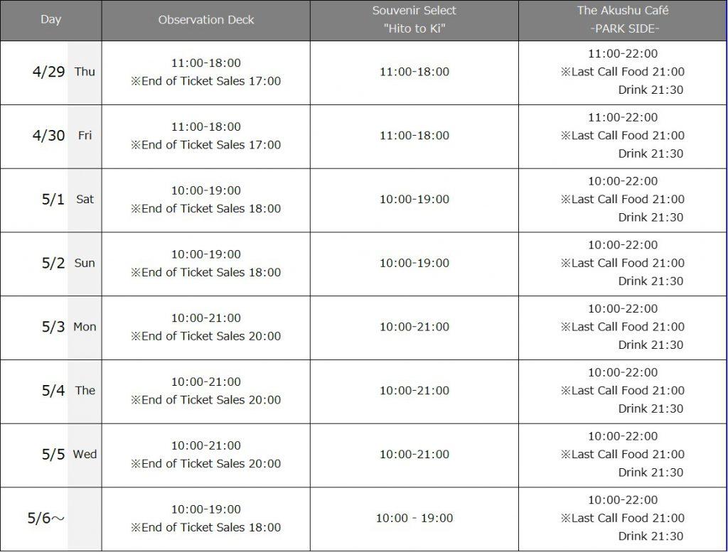 20214_schedule6_E